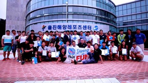 ULJIN STH KOREA 29-31 AUGUST
