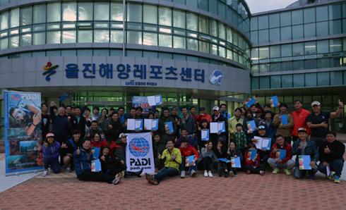 southkorea-24-oct