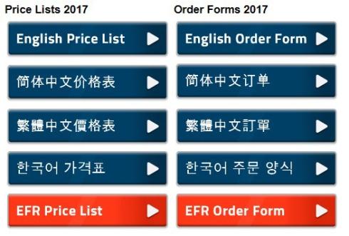 2017-price-list-menu